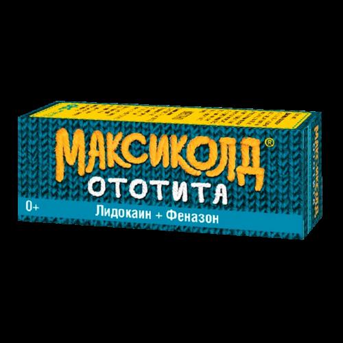 Максиколд Ототита капли ушные 1%+4% 15 мл
