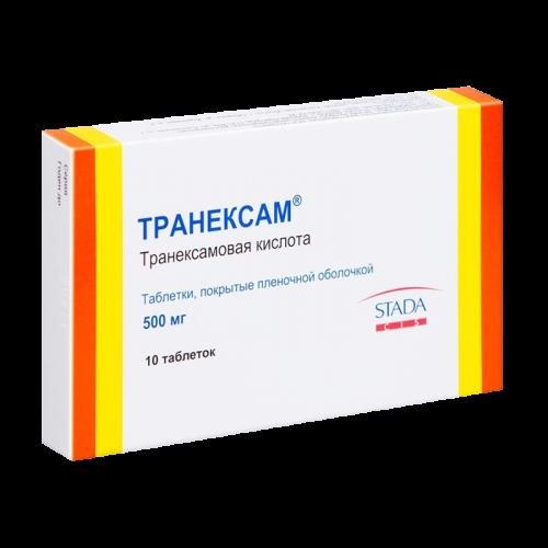 Транексам таблетки 500мг №10