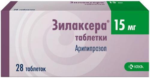 Зилаксера таблетки 15мг №28