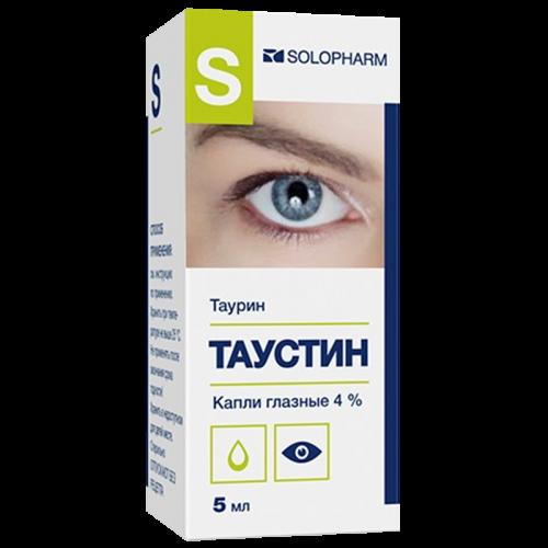 Таустин глазные капли 4% фл. 10мл