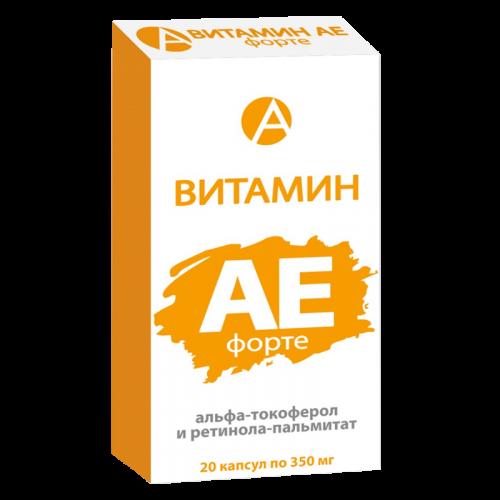АЕ витамины-форте 0,5/50мг капсулы №20