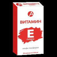 Витамин Е-плюс 90мг капсулы №20