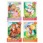 Пазлы 12 элементов 130*175 Сказки для малышей ассорти