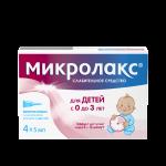 Микролакс микроклизма для детей 5мл №4