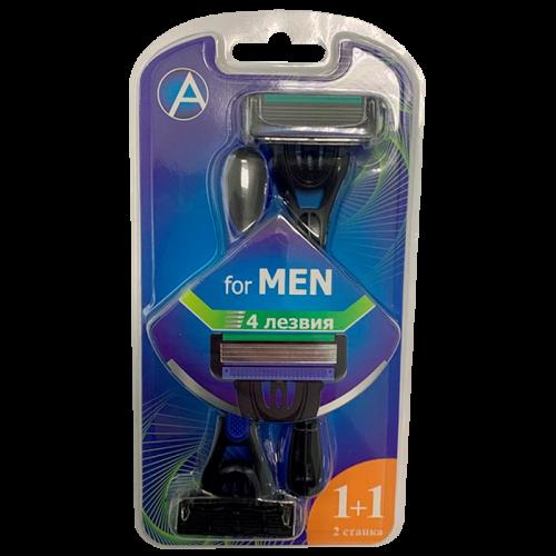 Станки для бритья одноразовые  мужские 4 лезвия 2шт