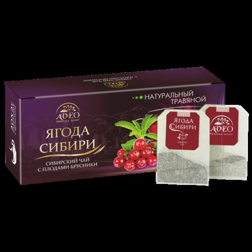 Ягода Сибири чайный напиток Брусника ф/п 2г №20