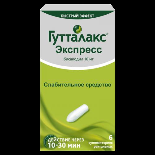 Гутталакс Экспресс суппозитории ректальные 10мг №6