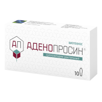 Аденопросин суппозитории ректальные 29мг №10