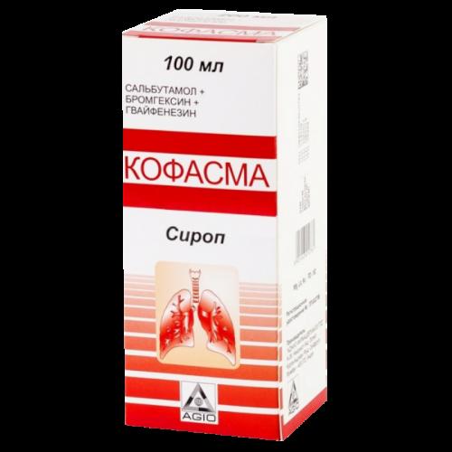 Кофасма сироп фл. 100мл