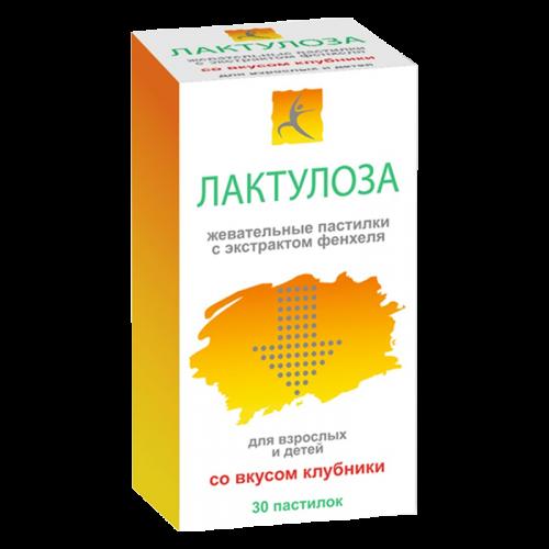Лактулоза с экстрактом фенхеля жевательные пастилки №30