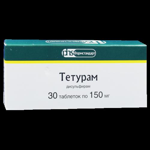 Тетурам таблетки 150мг №30