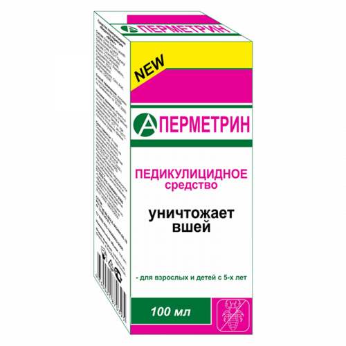 Перметрин средство педикулицидное 100мл