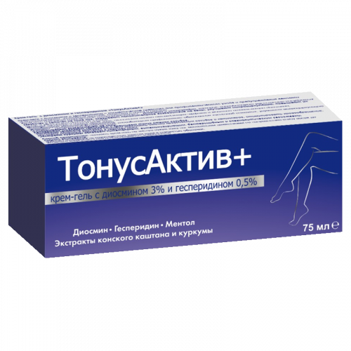 Крем-гель для ног ТонусАктив+ с диосмином и гесперидином 75мл