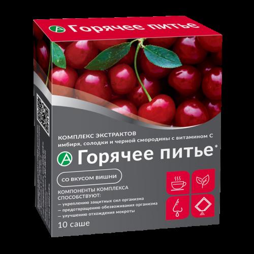 Горячее питье со вкусом Вишни саше 5г №10