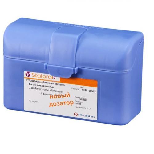 Сталораль «Аллерген клещей» капли подъязычные флакон 10мл №5