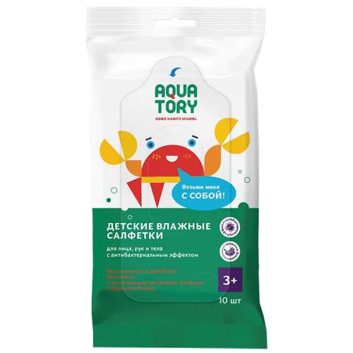 Aquаtory Детские Салфетки влажные для лица, рук и тела c антибактериальным эффектом и ароматом банана 3+ 10шт