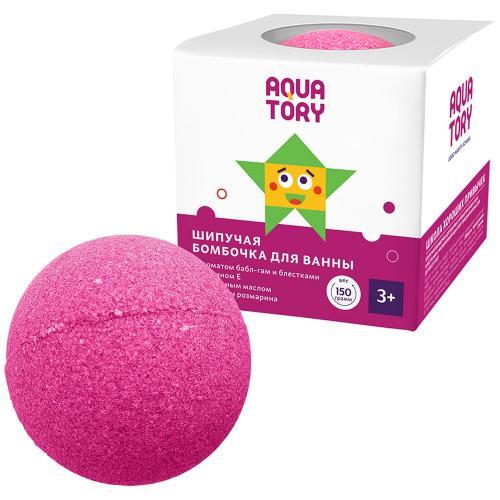 Aquаtory Бомбочка Шипучая для ванны с ароматом Бабл-Гам и блестками 3+ 150г