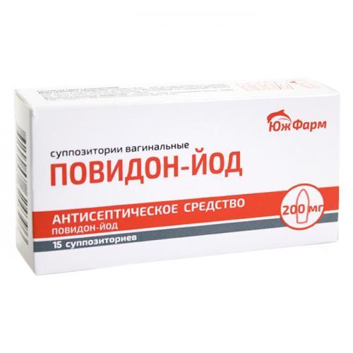 Повидон-йод суппозитории вагинальные 200мг №15