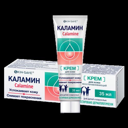 Skinsave Каламин крем 35 мл