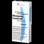 Юнидокс солютаб таблетки 100мг №20