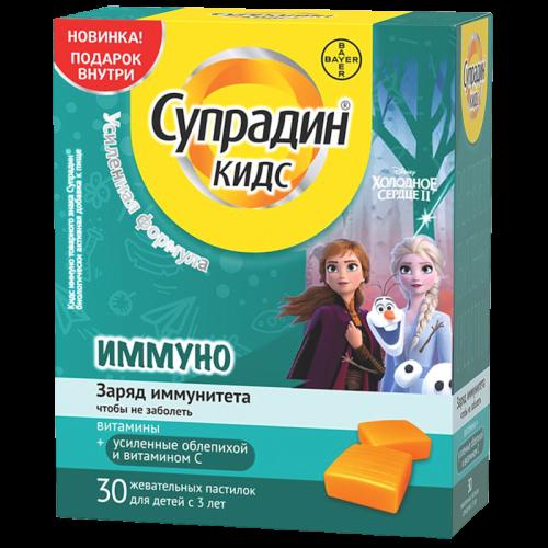 Супрадин Кидс Иммуно пастилки жевательные №30