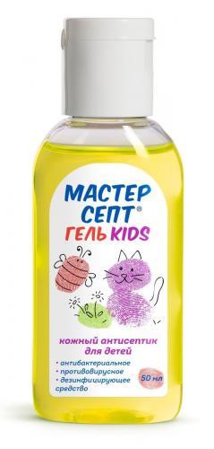 Мастерсепт Гель для рук антисептический детский 50мл