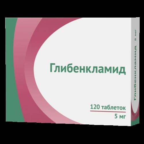 Глибенкламид таблетки 5мг №120