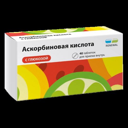 Аскорбиновая кислота с глюкозой таблетки №40