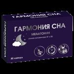 Гармония сна Мелатонин 3мг капсулы №30
