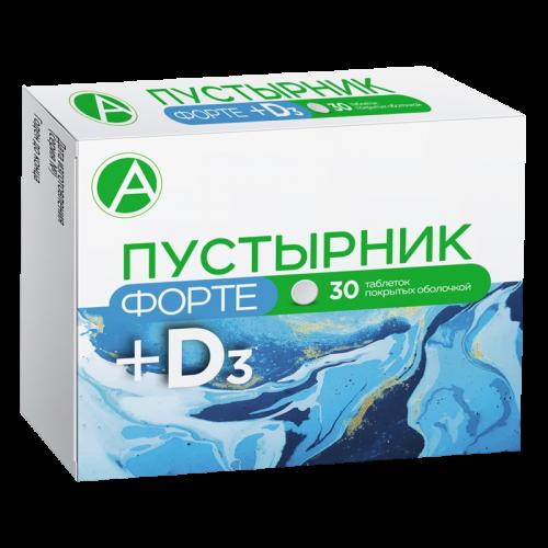 Пустырник форте Д3 с магнием и витамином В6 таблетки №30