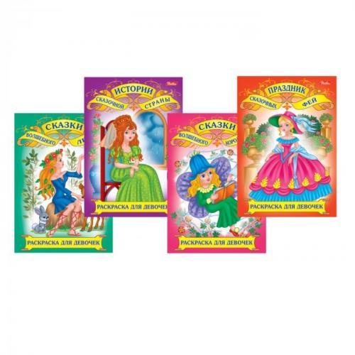 Раскраска 8 листов Волшебные сказки