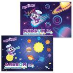 Альбом для рисования 20 листов Юнландик в космосе
