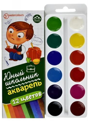 Акварель детская 12 цветов Юный школьник