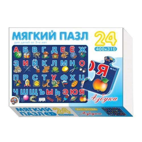 Пазлы 24 элементов 40*31см Азбука для малышей ассорти