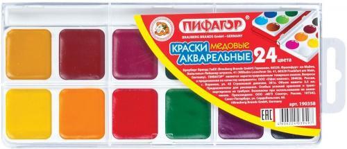 Акварель детская 24 цвета Пифагор