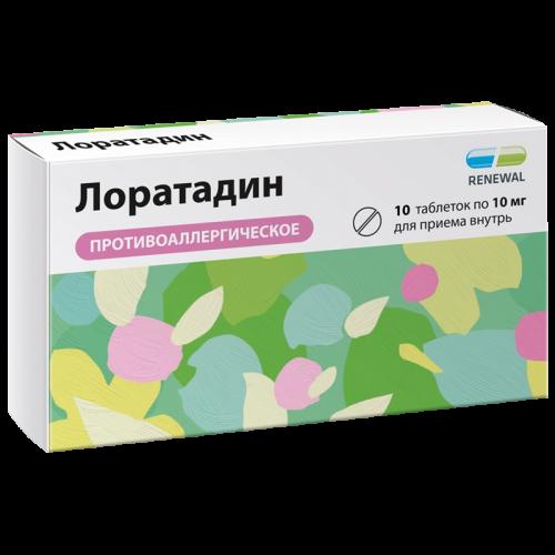 Лоратадин таблетки 10мг №10