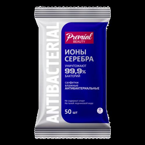 Салфетки влажные антибактериальные Серебряная защита Премиал №50