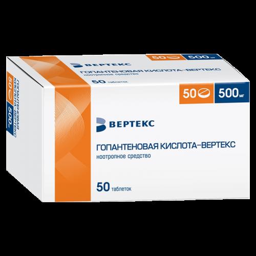 Гопантеновая кислота-Вертекс таблетки 500мг №50