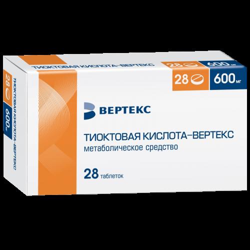 Тиоктовая кислота-Вертекс таблетки 600мг №28