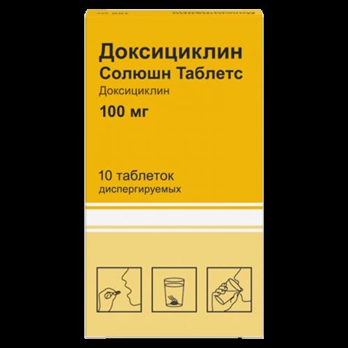 Доксициклин Солюшн Таблетс таблетки диспергируемые 100мг №10