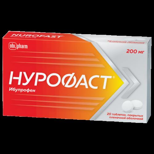 Нурофаст таблетки 200мг №20