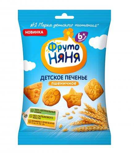 ФрутоНяня Печенье Пшеничное обогащенное витаминами/минералами 50г