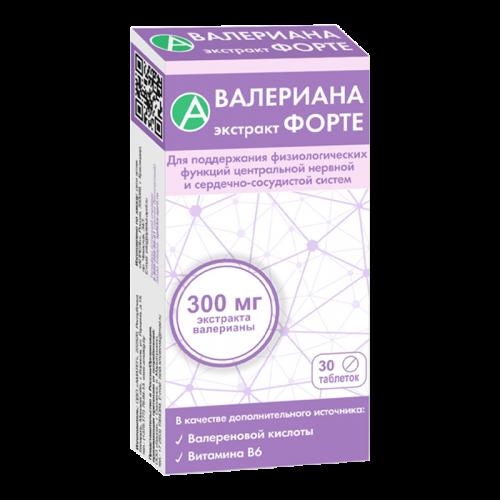 Валериана экстракт Форте 300мг таблетки №30