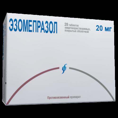 Эзомепразол таблетки 20мг №28