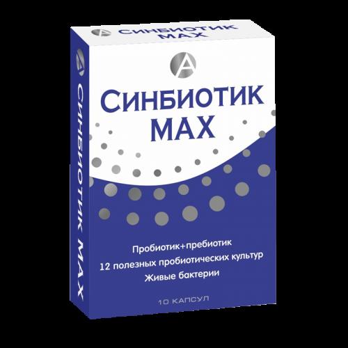 Синбиотик МAX капсулы №10