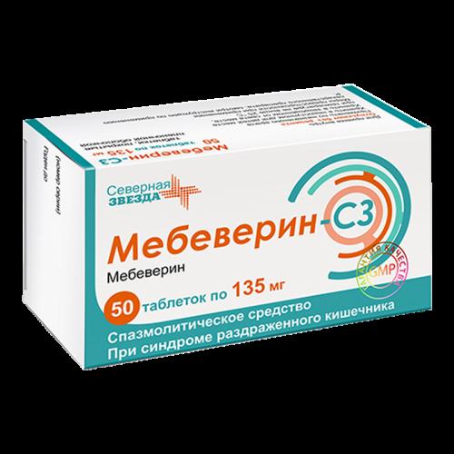 Мебеверин таблетки покрытые пленочной оболочкой 135мг №50