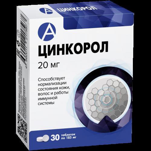 Цинкорол (Цинк) 20мг таблетки №30