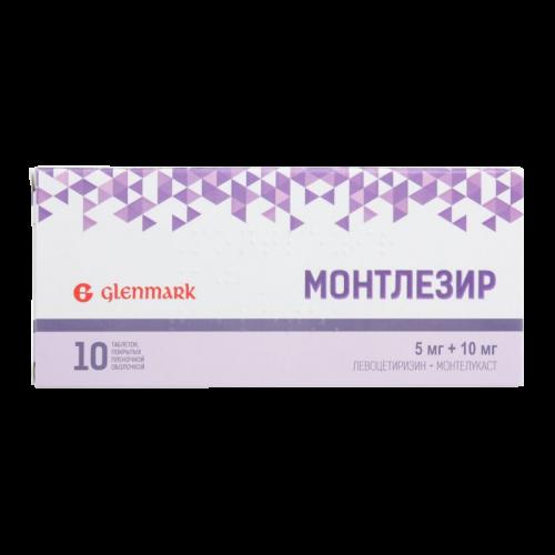 Монтлезир таблетки 10мг+5мг №10