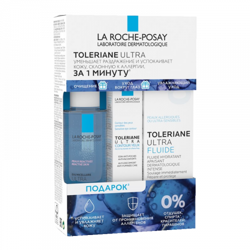 LA ROCHE-POSAY TOLERIANE ULTRA FLUIDE Набор Флюид 40мл+Крем для контура глаз 2мл+Мицелярная вода 50мл