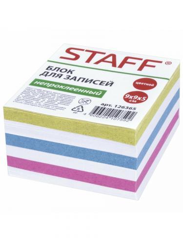 Бумага для заметок  куб 9*9*5см цветной с белым
